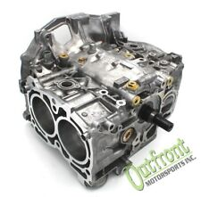 Outfront Motorsports EJ257 Shortblock Forged STI Grocery Getter Stage 2