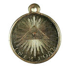 152 IMPERIAL RUSSIA MASON MEDAL 1812 - THE EYE OF PROVIDENCE