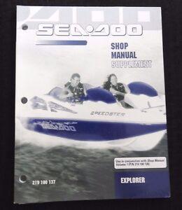 2001 SEA DOO EXPLORER JET SKI PERSONAL WATERCRAFT SERVICE MANUAL SUPPLEMENT
