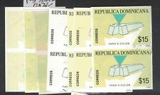 Dominican Republic SC 1382 Seven Different Imperf Proof Vert Pairs MNH (7dwr)