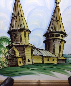 Vintage Ceramic Tile signed and dated ; European Church high glaze framed NICE