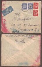 Israel 1949, Luftpostbrief, exakt frankiert, nach New Gardens, N.Y. #l354