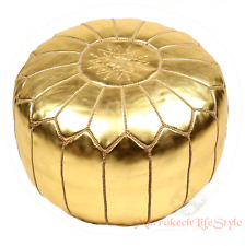 Free Express Ship GOLDEN MOROCCAN POUF OTTOMAN METALLIC LEATHER POUFFE FOOTSTOOL