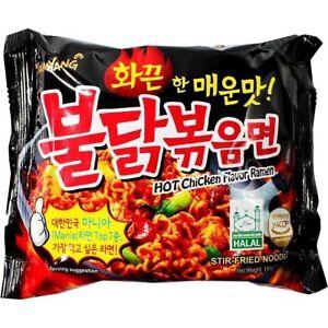 Korean Fire Spicy Noodles challenge You Tube Hot Chicken Flavor Samyang Ramen