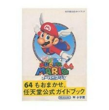 Super Mario 64 Nintendo Official Guide Book / N64