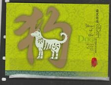 Hong Kong 2006 Year of the Dog Pres pack with Minisheet, Optd SPECIMEN