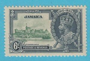 JAMAICA SG116a EXTRA FLAGSTAFF  MINT LIGHTLY HINGED OG *  NO FAULTS EXTRA FINE !