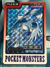 JAPANESE POKEMON CARD BANDAI CARDASS - ARTICUNO PRISM POCKET MONSTER 144