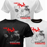 New Japanese Retro Classic Anime Space Battleship Yamato Star Blazers T-shirt