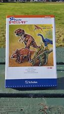 POP Out World Animal & Insect Series Dinosaur Series 3D Puzzle T REX Reptiles