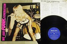 VA(RAMONES) WE ARE PUNK GENERATION PHILIPS RJ-7237 Japan VINYL LP