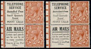 1924 KGV Block Cypher 1½d Advert TELEPHONE/AIR MAIL Booklet Panes Settings 1 & 2