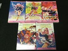 REVOLUTIONARY GIRL UTENA Shojo MANGA Set 1-5 Books
