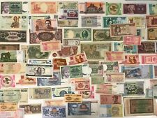 More details for 75 world banknotes some uncirculated, asia, europe, s america etc **[18936]