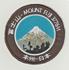 Mount Fuji Japan Souvenir Patch