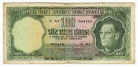 1930 11 Haziran Turkey 100 Lirasi 069189 Vintage Paper Money Banknotes Currency