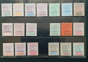 BRITISH GUIANA 1889 1c to 96c SG 193 - 205 233 - 238  Sc 130 - 147 set 19 MH/MH