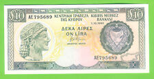 10 CYPRUS POUNDS 1990 -  UNCirculated.