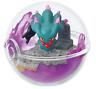 Pokemon Terrarium Collection 3 Misdreavus from Japan Re-Ment SALE