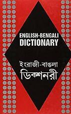 English-Bengali Dictionary by Debasis Adhikary