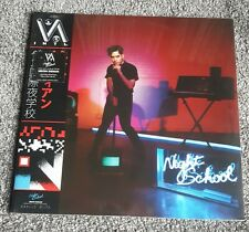 Neon Indian ‎– Vega Intl. Night School - UK - 2015 - TRANS206X - M/M