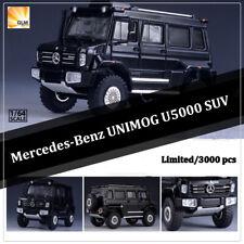 GLM 1/64 Scale Mercedes-Benz UNIMOG U5000 SUV Limited Metal Diecast Model Car