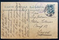 1941 Cairo Egypt Postcard PS Cover to Italian POW Fayed Internment Camp