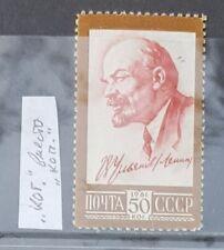 Russia 1961 lot 15 Zag 2486Ka