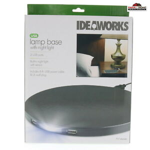 USB Plug In Lamp Base w/ Night Light ~ New