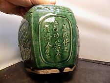 ANTIQUE CHINESE  POTTERY  chinese mark