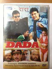 DADA (1999) MITHUN CHAKRABORTY, SWATI - BOLLYWOOD HINDI DVD