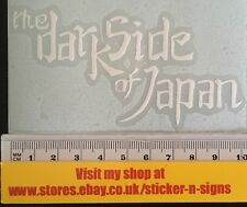 1x White 100mm X 50mm The Dark Side Of Japan Sticker Suitable for Yamaha bikes