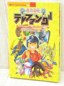 TELEFANG Keitai Denju Official Guide Nintendo GB Book 2000 KO6x