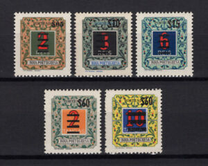 Portuguese India Portugal 1959 POSTAGE DUE W/SUR. complete set MNH, FVF (READ)