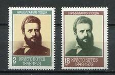 37718) BULGARIA 1973 MNH** Christo Botev 2v Scott# 2094/95