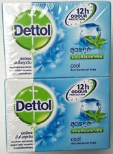 4 x 65 g Dettol Soap Cool Active Anti-Bacterial Protects the body odor 12 hours