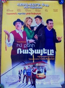 MY UNCLE RAFAEL Original Foreign Language Version Movie Film POSTER Limited RARE