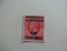 Postage G (Good) British Colony & Territory Stamps