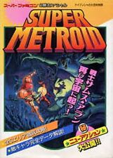 Super Metroid Strategy Guide Book / SNES