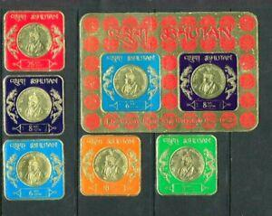 1972 Bhutan ,   Gold Foil ,  unusual