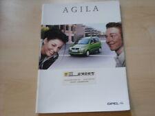 52861) Opel Agila Prospekt 06/2000