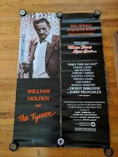 "IRWIN ALLEN'S ""WHEN TIME RAN OUT"" 1980 ORIGINAL MOVIE BANNERS set of 4"