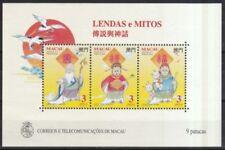 Briefmarken Thailand 2013 120 Gebtag König Prajadhipok 4er Kleinbogen Full Sheet Mnh Asien