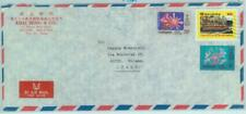 84411 - MALAYA - POSTAL HISTORY - Registered COVER to ITALY -  FLOWERS 1980'S