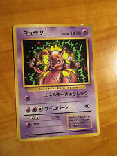 JAPANESE Pokemon MEWTWO Card COROCORO Comic Promo Set Pocket Monsters 150