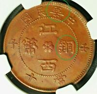 1912 China Republic KIANGSI 10 Cash Coin NGC AU Details <Rare 華 >中華民國 江西銅幣 壬子 當十