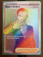 Pokemon Card  Trainer  BOSS'S ORDERS   Secret Rare  200/192  REBEL CLASH *MINT*