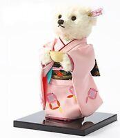 Steiff Tea Ceremony Sado Teddy Bear World Limited model 1500 set only rare