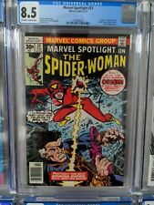Marvel Spotlight 32 cgc 8.5 First App Spider-Woman