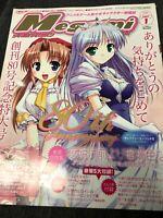 Megami Magazine 2007/1 issue, Yoake Mae yori Ruriiro na, Negima!?